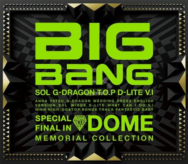 bigbang-special-final-dome-japan-cd