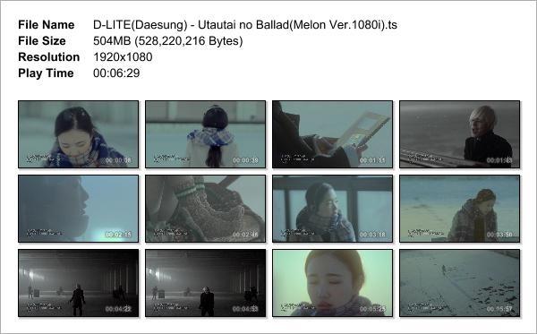 D-LITE(Daesung) - Utautai no Ballad(Melon Ver.1080i)_Snapshot