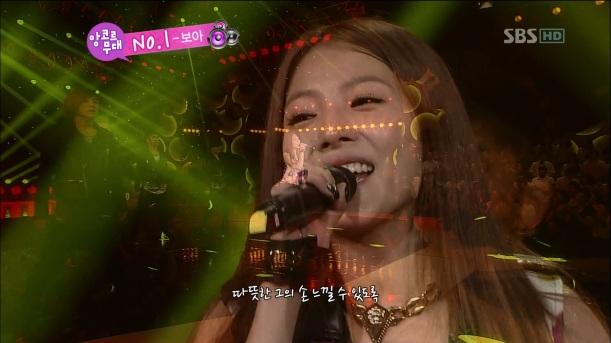 BoA - No.1 (SBS You & I 2012.8.27).tp
