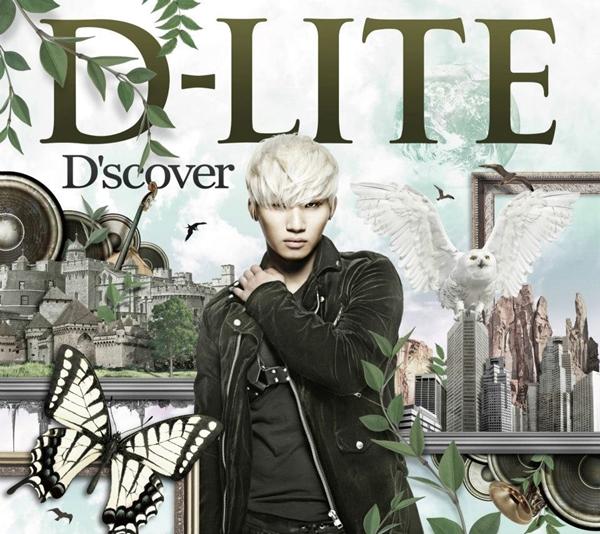 D-Lite (BIGBANG) - D'scover (2)