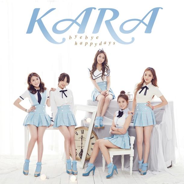 KARA - Bye Bye Happy Days!