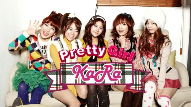 KARA PRETTY GIRL (JAP)