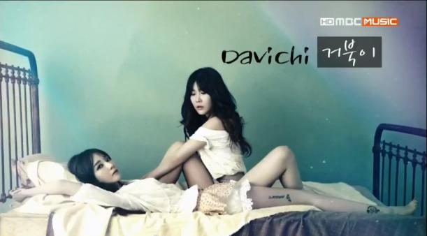 MBC Music Show Champion 130327 [ LIVE ]