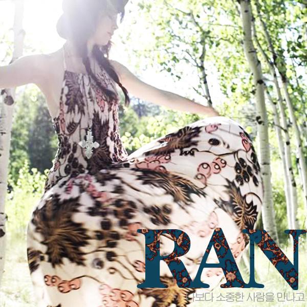 RAN (란) - 나보다 소중한 사람을 만나고 [ Album ]