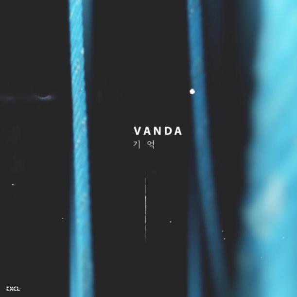 VANDA – 기억 [ Album ]