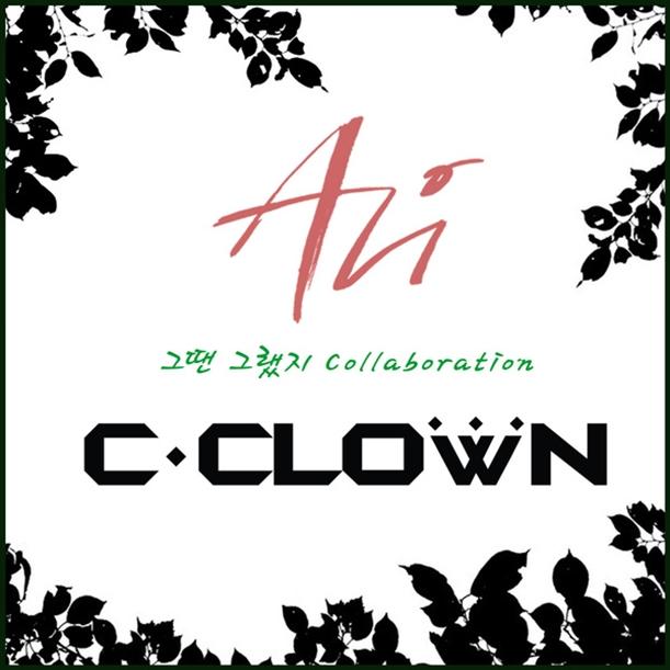 cclown