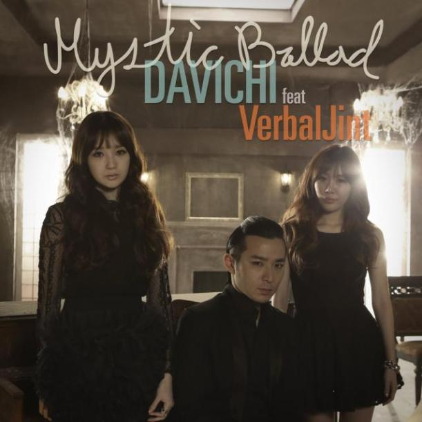 Davichi – Be Warmed
