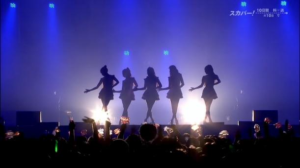 KARA U-EXPRESS LIVE 2013