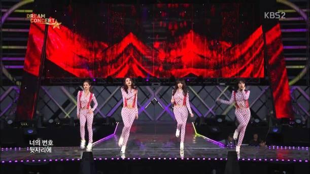 KBS 2013 Dream Concert 130531