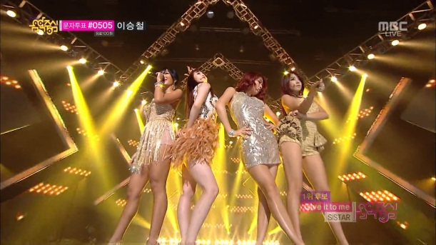 [Live] SiSTAR - Give It To Me [MBC Music Core] 130629 l kpopexciting.mkv (0_03_20) 000069