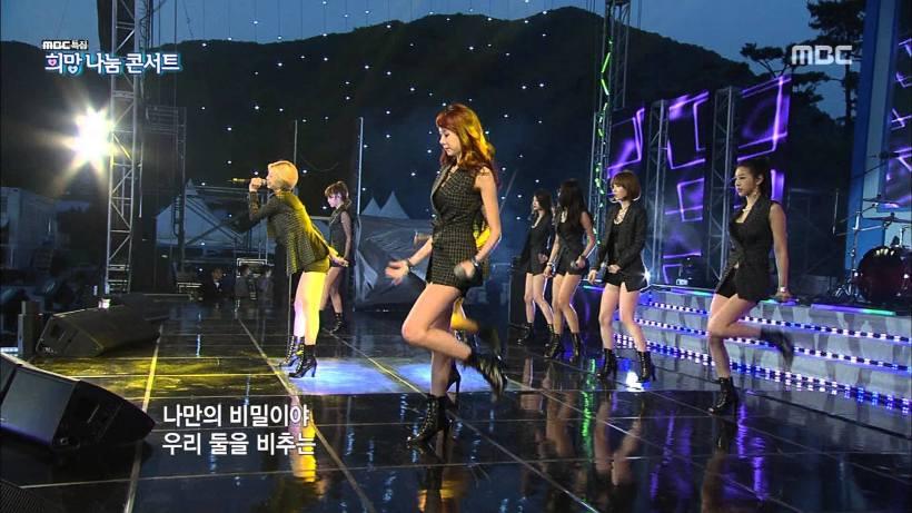MBC Hope Sharing Concert 130613