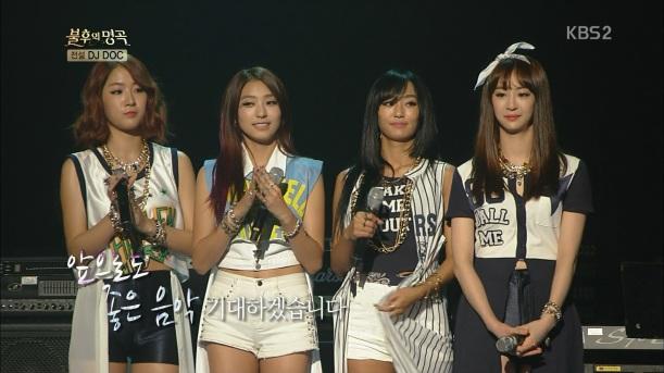 130713 KBS2 불후의 명곡 씨스타 - 미녀와 야수 + 우승자 발표.ts (0_11_58) 000105