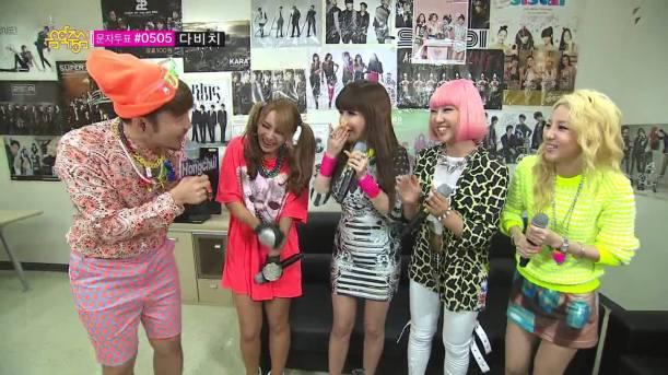 MBC Music Core E367 130713 HDTV H264 1080i [ LIVE ]