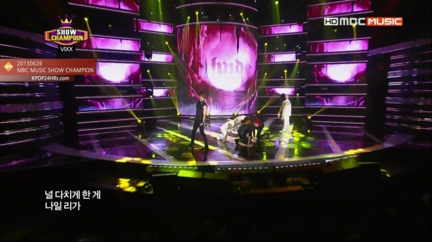MBC Music Show Champion E69 130710