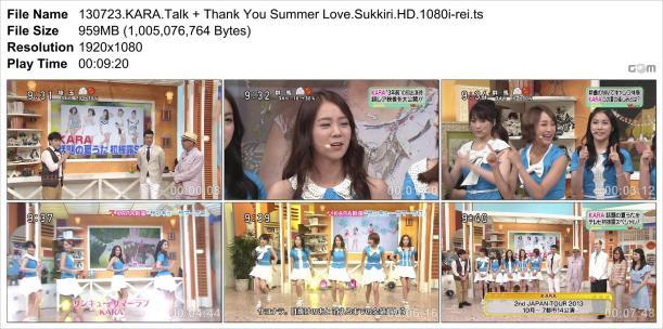130723.KARA.Talk + Thank You Summer Love.Sukkiri.HD.1080i-rei_Snapshot