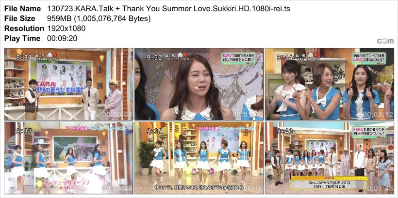 130723.KARA.Talk + Thank You Summer Love.Sukkiri.HD.1080i-rei_Snapshot
