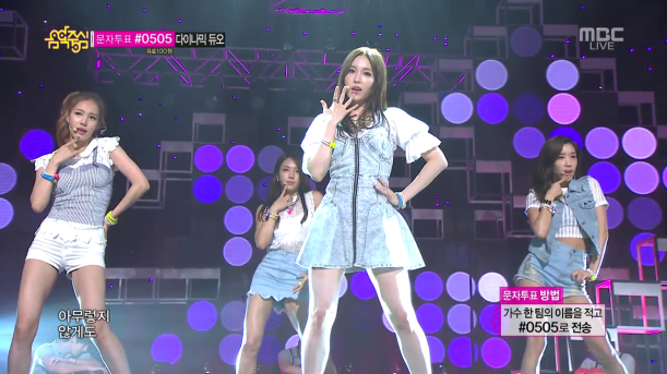 MBC Music Core E368 130720